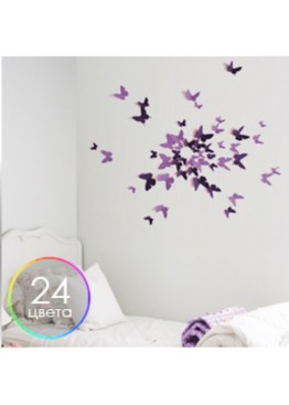 "Декор для стен ""Бабочки HIT"" картон 50 шт, 2 цвета на выбор"