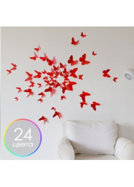 "Декор для стен ""Бабочки HIT"" картон 50 шт, 1 цвет"
