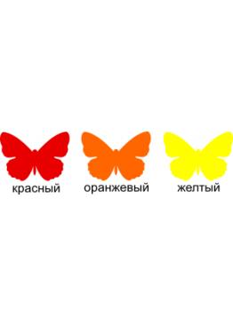 """Декор для стен """"Бабочки HIT Карри"""" картон 50 шт"""
