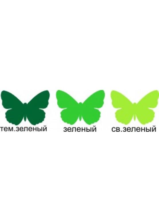 "Декор для стен ""Бабочки HIT Свежесть"" картон 50 шт"