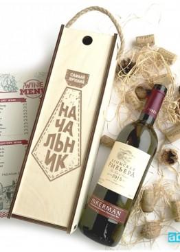 Коробка- пенал под бутылку вина/шампанского с гравировкой начальнику