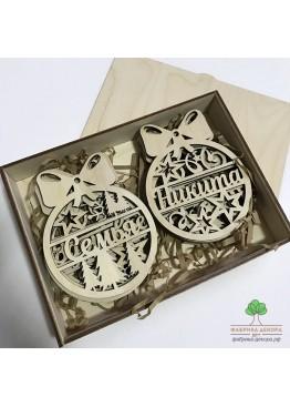 Набор шариков 8 шт в подарочной деревянной коробке (арт. SNG67)