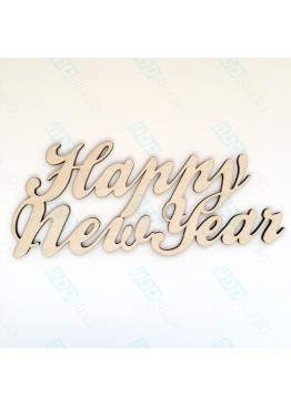 Happy New Year (арт.SNG24)