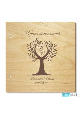 Обложка для книги пожеланий с деревом (арт.Kp1). Размер на выбор