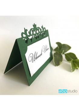 Рассадочные карточки с вензелем  (арт.rk8)