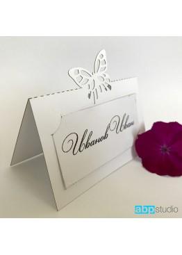 Рассадочные карточки с бабочкой (арт.rk9)