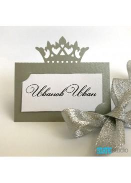 Рассадочные карточки с короной  (арт.rk2)