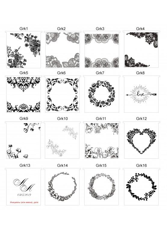 Шкатулка для колец с прозрачной крышкой и гравировкой 8х8х4см  (арт. shk4)