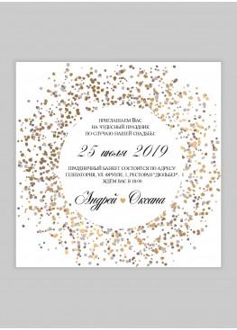 Приглашение  (арт. Vk84)