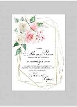 Приглашение с розами (арт. Vk86)