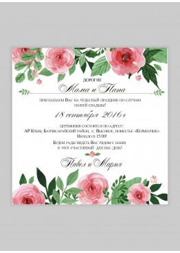 Приглашение с розами (арт. Vk13)