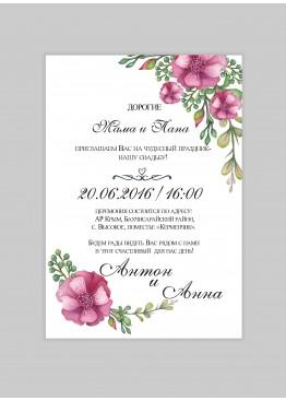 Приглашение с розовыми цветами (арт. Vk18)