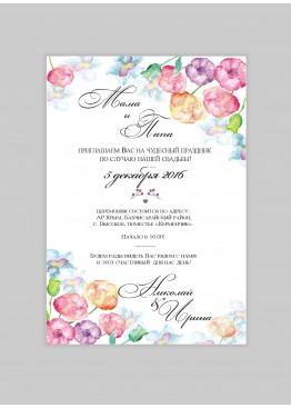 Приглашение с акварельными цветами (арт. Vk22)