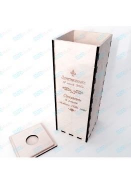 Коробка под бутылку шампанского с гравировкой крышка сверху