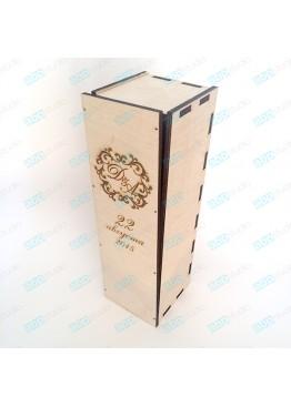 Коробка под бутылку шампанского с гравировкой крышка забивная
