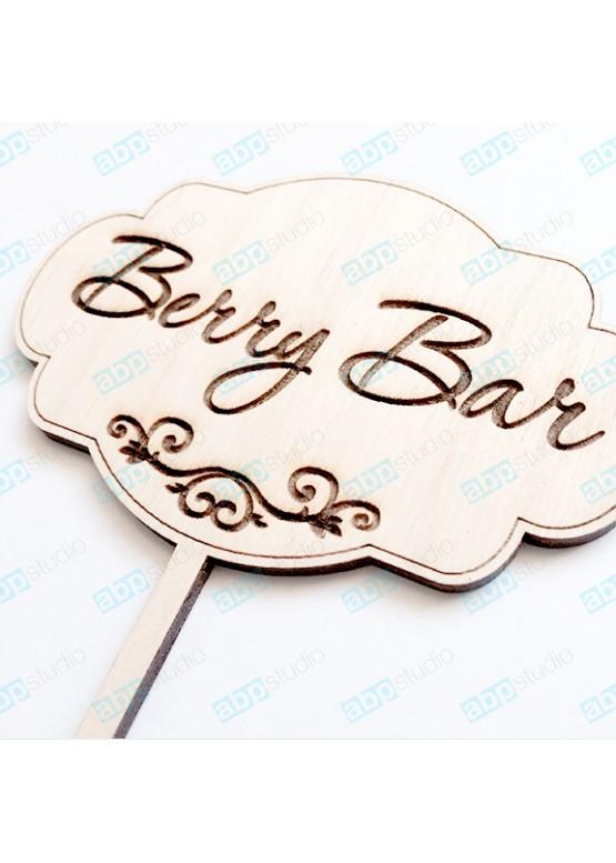 Топер Berry Bar фигурный (арт.tp5)