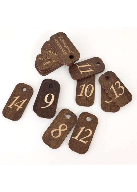 Номерок на ключи деревянный (арт.Nk2)