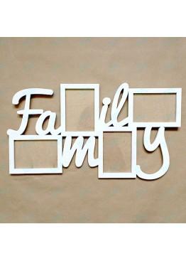 Фоторамка Family 4 фото (арт.ft3)