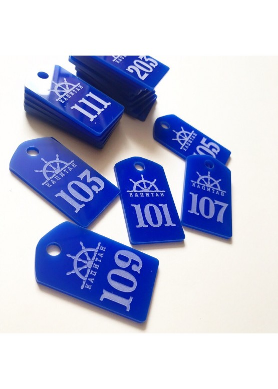 Номерок на ключи пластик (оргстекло) с гравировкой. Форма на выбор (арт.Nk5)