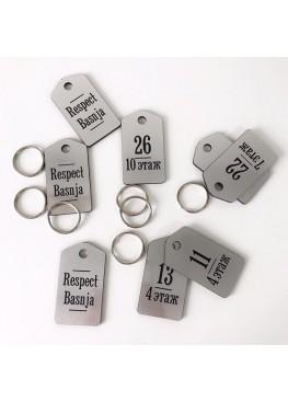 Номерок на ключи пластик серебро (арт.Nk3)