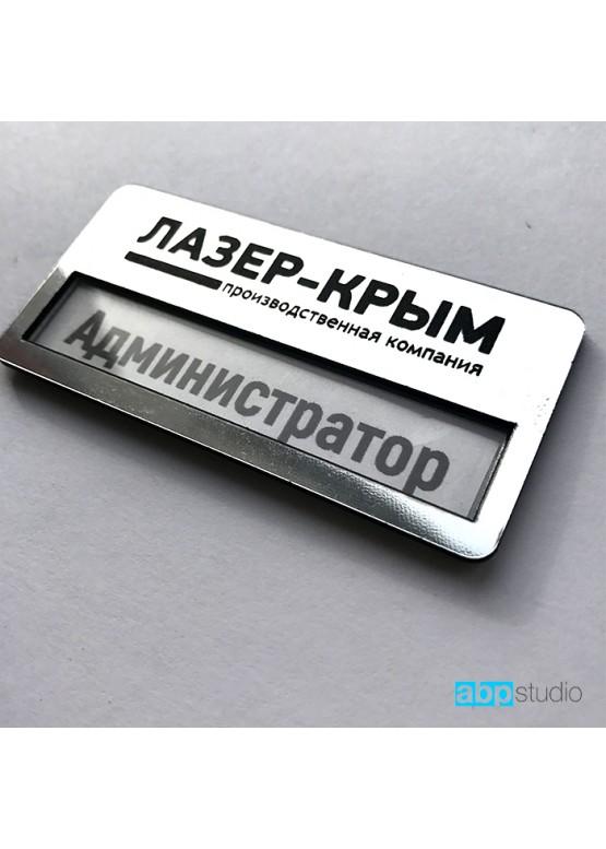 Бейдж с окошком пластик серебро. Логотип ваш (арт.Bj7)