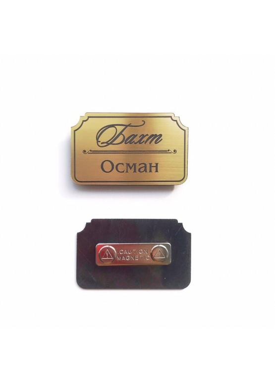 Бейдж  именной с логотипом. Золото или серебро (арт.Bj13)