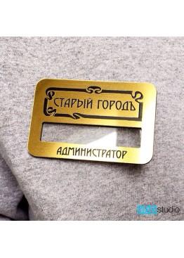 Бейдж с окошком пластик золото. Логотип ваш (арт.Bj4)