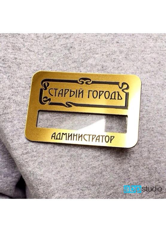 Бейдж  золото 76х40мм с окошком и подписью. Логотип гравировка (арт.Bj14)