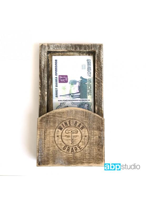Счетница карман с покраской морилкой и гравировкой (арт.Sch6)