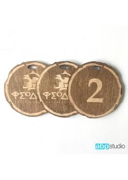 Номерок на ключи деревянный круглый c покраской (арт.Nk1)